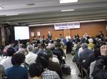 2012年4月15日原発民衆法廷大阪公判04 (10).50%jpg.jpg