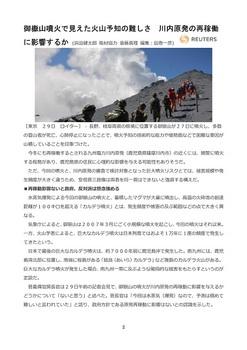 2014.10.3 星空交流会ビラ-002(10%).jpg