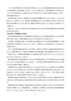 2014.10.3 星空交流会ビラ-003(10%).jpg