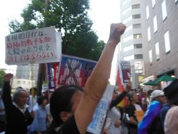 7.1 自民党前2.jpg
