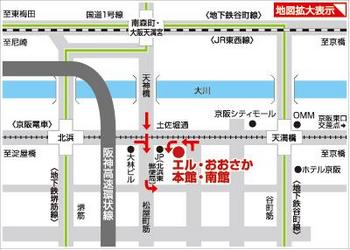 エルおおさか地図.jpg