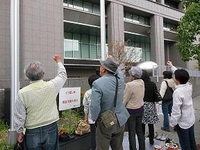 関電前抗議行動.jpg