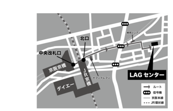 LAGセンター地図.png