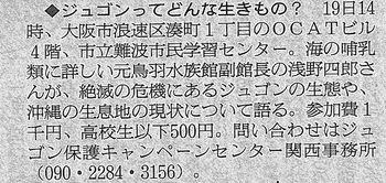 asahi130510.jpg